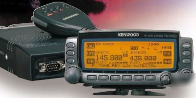 Kenwood tm-D700A aprs dual band radio great condition